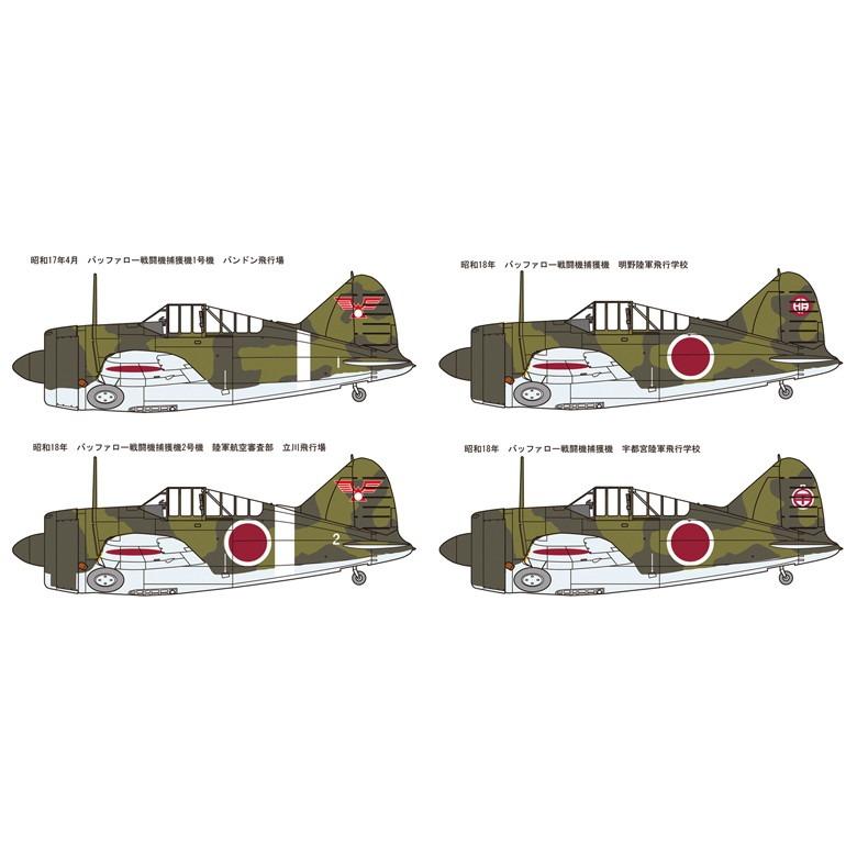 48994 B-339 バッファロー 日本陸軍 w/整備情景セット�