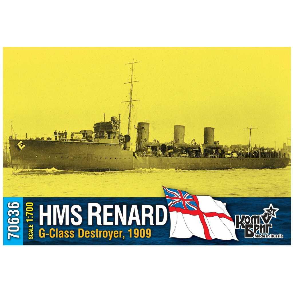 70636 英国海軍 G級駆逐艦 レナード Renard 1909