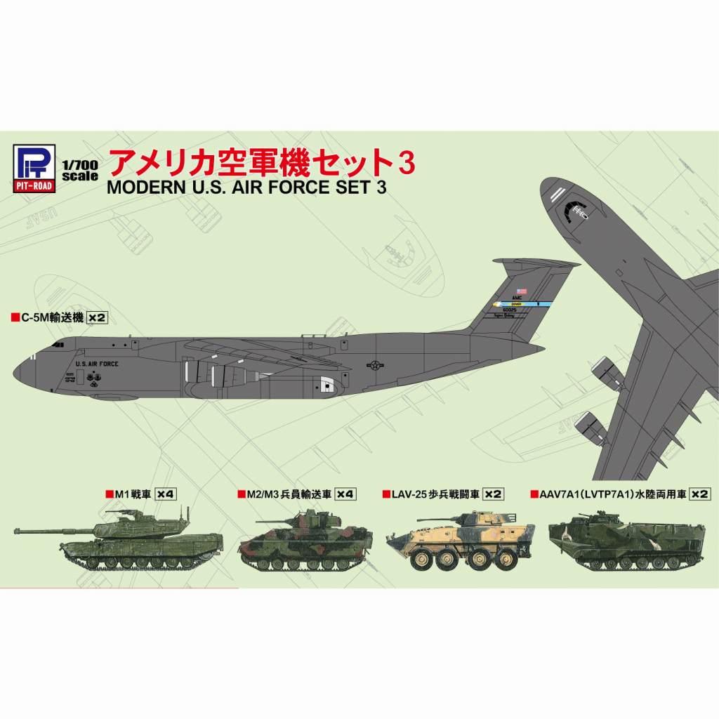 【新製品】S55 1/700 アメリカ空軍機セット 3