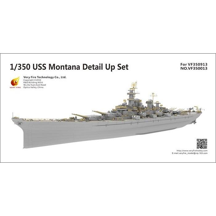 VF350013 戦艦 BB-67 モンタナ用ディテールアップセット