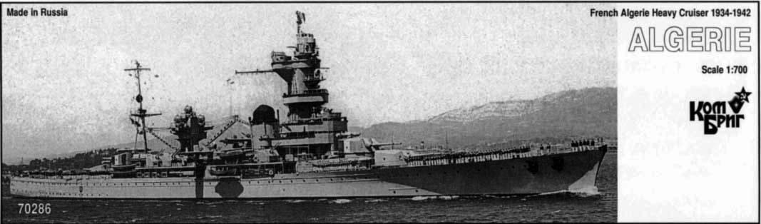 70286 仏国海軍 重巡洋艦 アルジェリー Algerie 1934-42