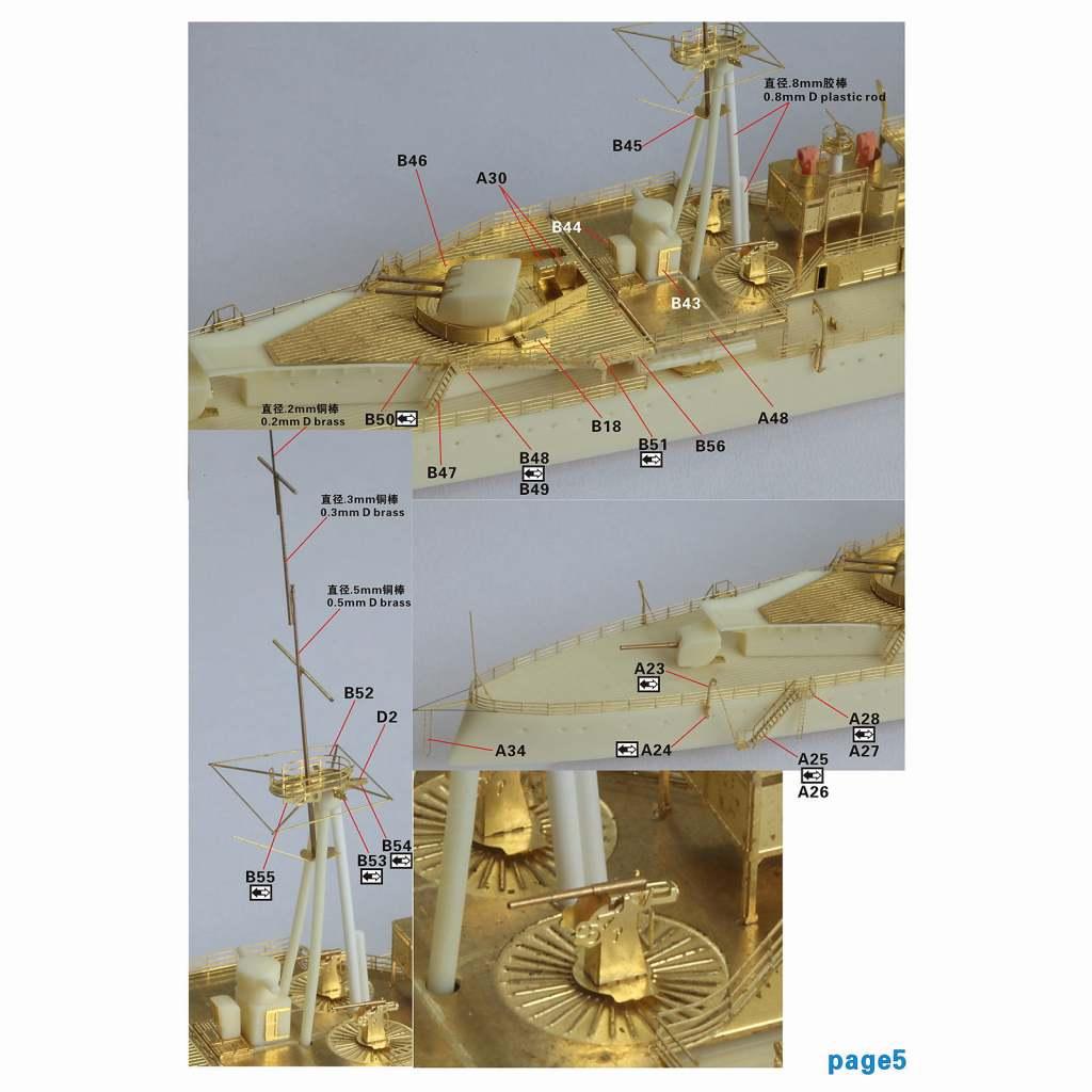 FS720037 スペイン海軍 プリンシペ・アルフォンソ級軽巡洋艦 リベルタ Lidertad