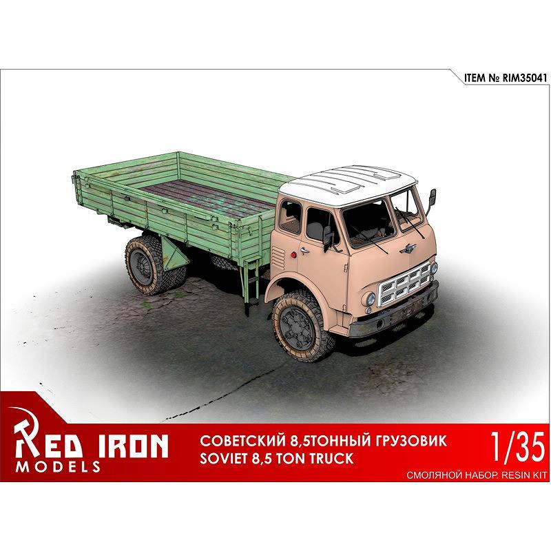 RIM35040 MAZ-500A 8.5tトラック