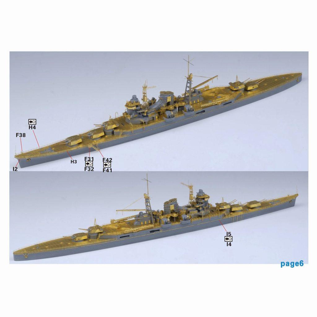 FS710167 日本海軍 重巡洋艦 三隈用 アップグレードセット