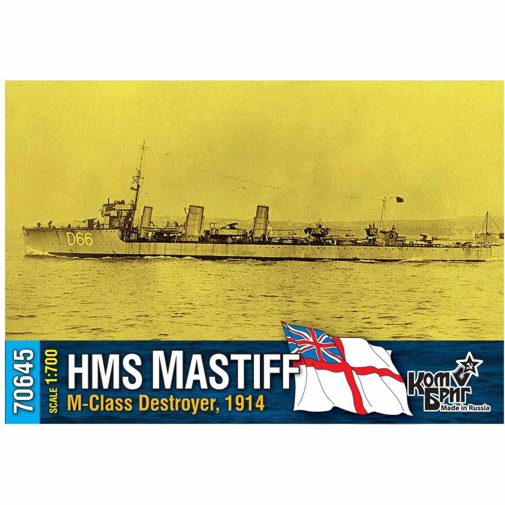 70645 英国海軍 M級駆逐艦 マスティフ Mastiff 1914