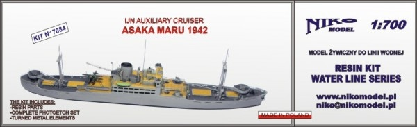 7084 特設巡洋艦 浅香丸 1942