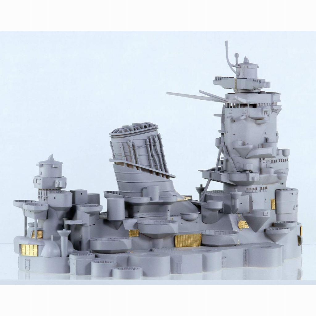 HMG06 日本海軍 戦艦 大和 最終時用 艦橋