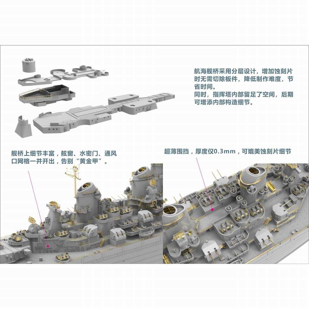 VF700909DX 米海軍 アイオワ級戦艦 BB-63 ミズーリ Missouri(デラックス版)
