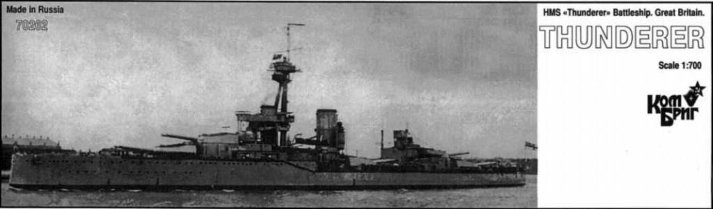 70262 英国海軍 オライオン級戦艦 サンダラー Thunderer 1912