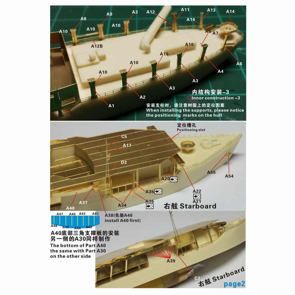 FS720040 WWII 日本陸軍 特2TL型戦標船 山汐丸