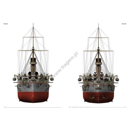 SUPER DRAWINGS IN 3D 16081 装甲巡洋艦 浅間