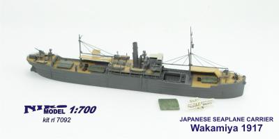 7092 日本海軍 水上機母艦 若宮 1917