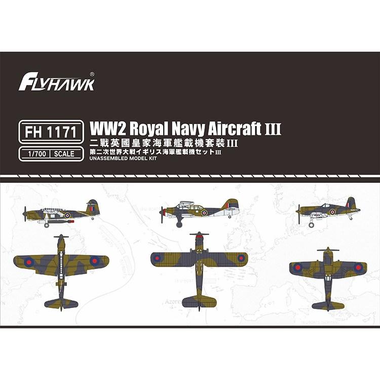 FH1171 WWII 英国海軍 艦載機セット3