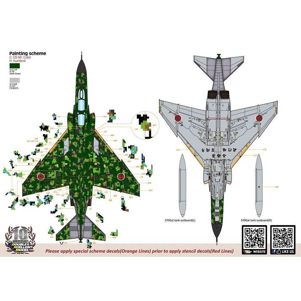 01-3509 航空自衛隊 F-4EJ ファントムII 飛行開発実験団 2017 デジタル カモフラージュ