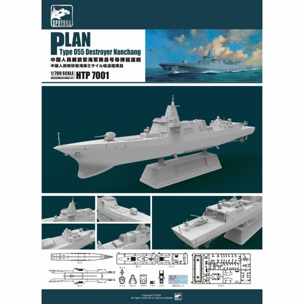 HTP7001 中国人民解放軍 海軍 055型ミサイル駆逐艦 南昌