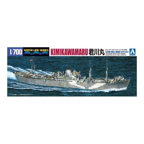 WL562 特設水上機母艦 君川丸