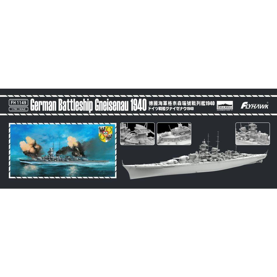 FH1149 独海軍 戦艦 グナイゼナウ 1940