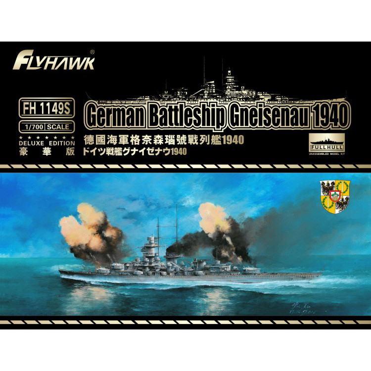 FH1149S 独海軍 戦艦 グナイゼナウ 1940 豪華版