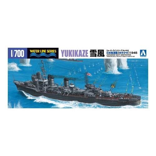 WL444 駆逐艦 雪風 1945