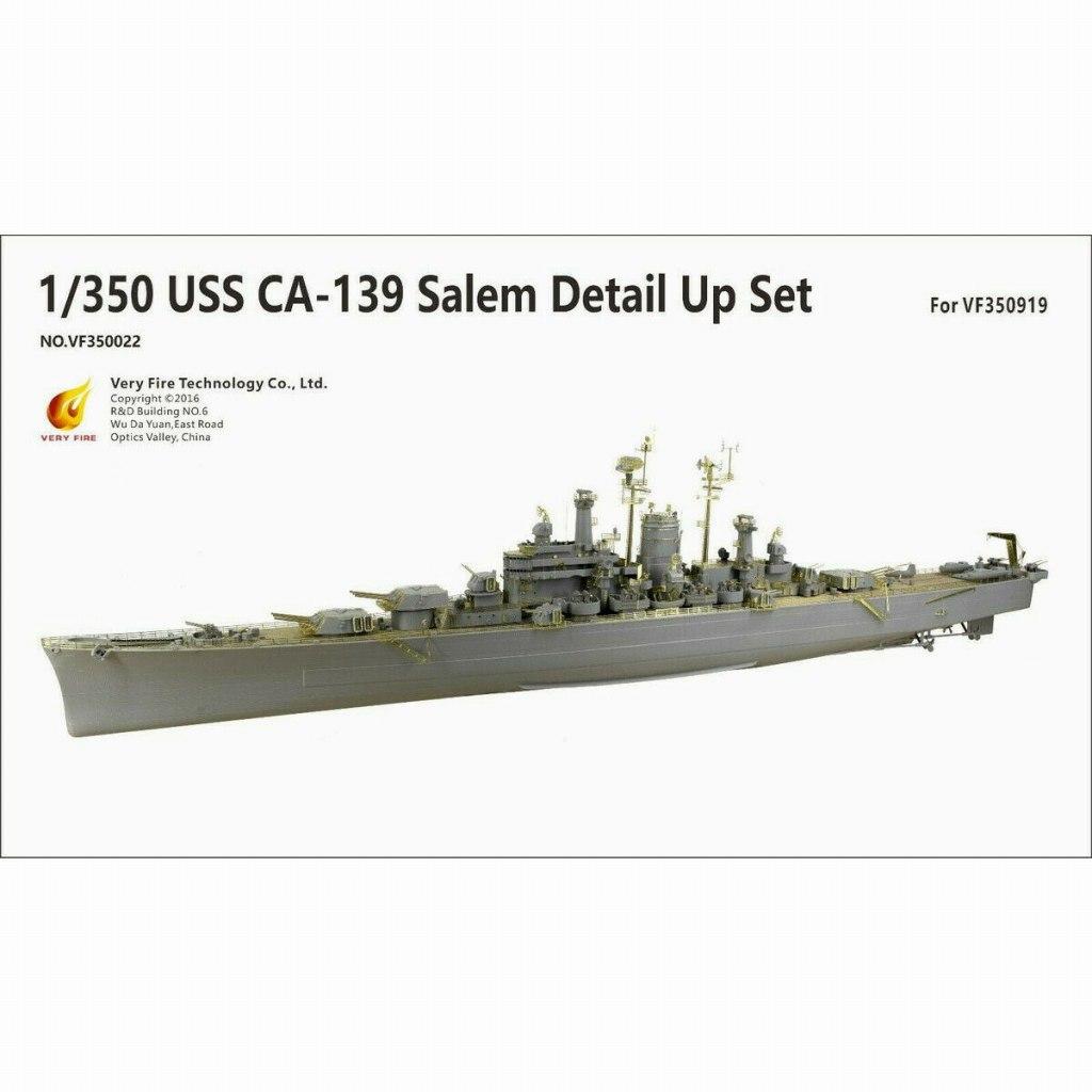 VF350022 米海軍 重巡洋艦 CA-139 セーラム用ディテールアップパーツ