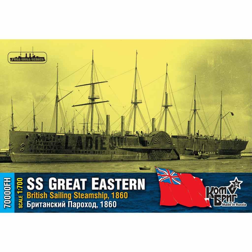 70000FH SS グレートイースタン 1860 十九世紀世界巨大蒸気船 フルハルモデル