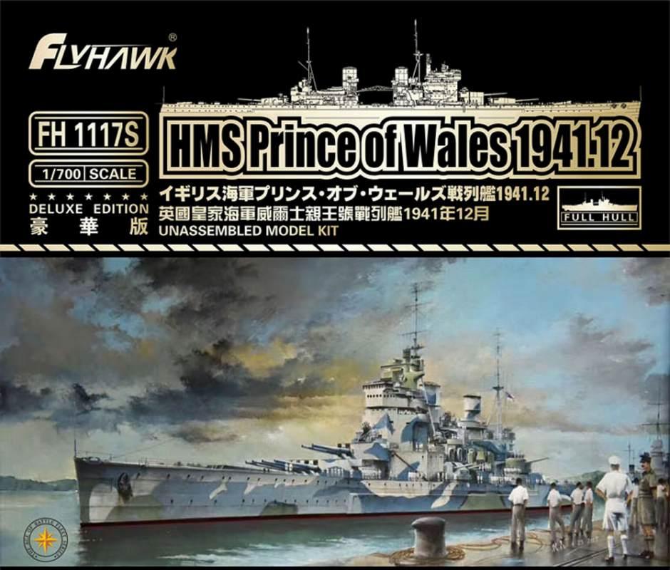 FH1117S 英海軍 キング・ジョージ5世級戦艦 プリンス・オブ・ウェールズ 1941年12月 豪華版