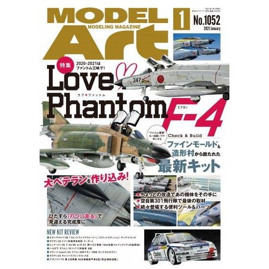 【新製品】1052 モデルアート 2021年1月号 Love ? Phantom