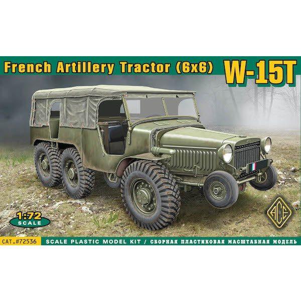 【新製品】72536 仏 ラフリー W-15T 六輪駆動砲兵牽引車