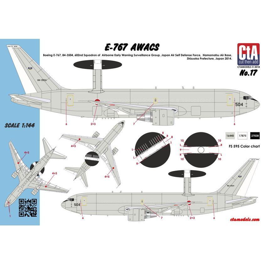 CTA-17 ボーイング E-767 AWACS 早期警戒管制機 航空自衛隊 コンバージョンセット