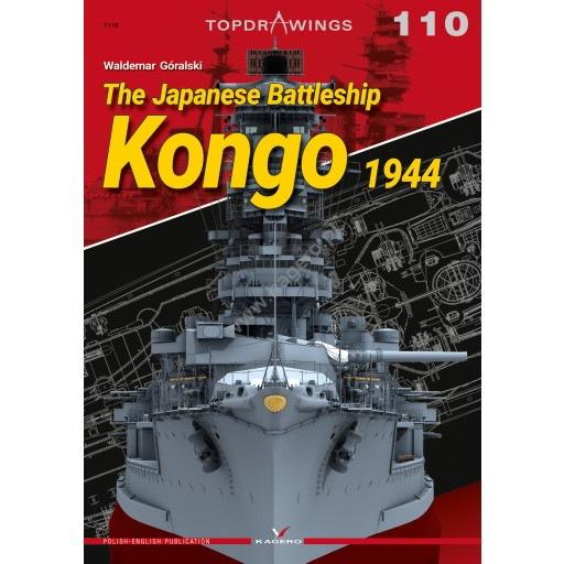 【新製品】TOPDRAWINGS 7110 日本海軍 戦艦 金剛 1944