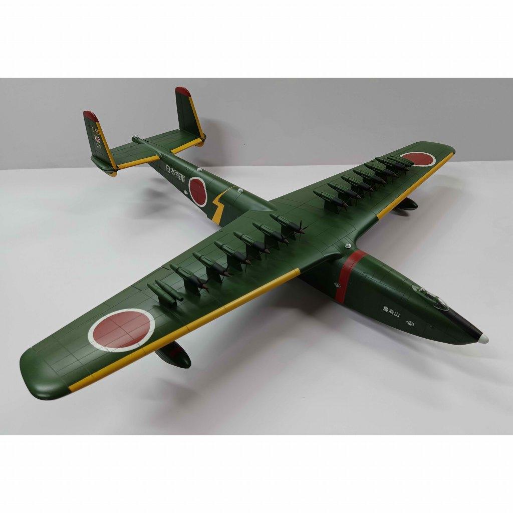 350-040 川西 KX-03 超大型飛行艇