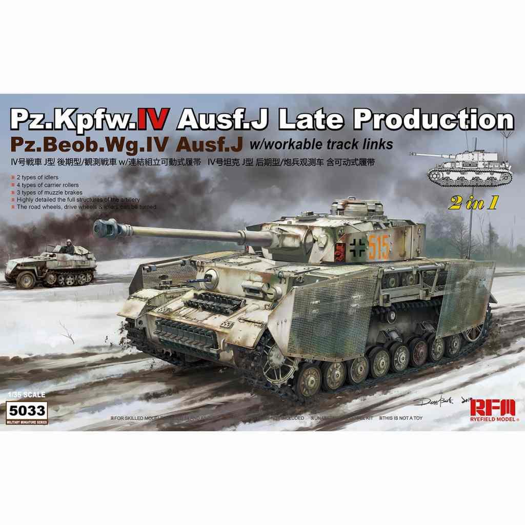 RMM5033 IV号戦車J型 後期型/観測戦車 w/連結組立可動式履帯 2 in 1