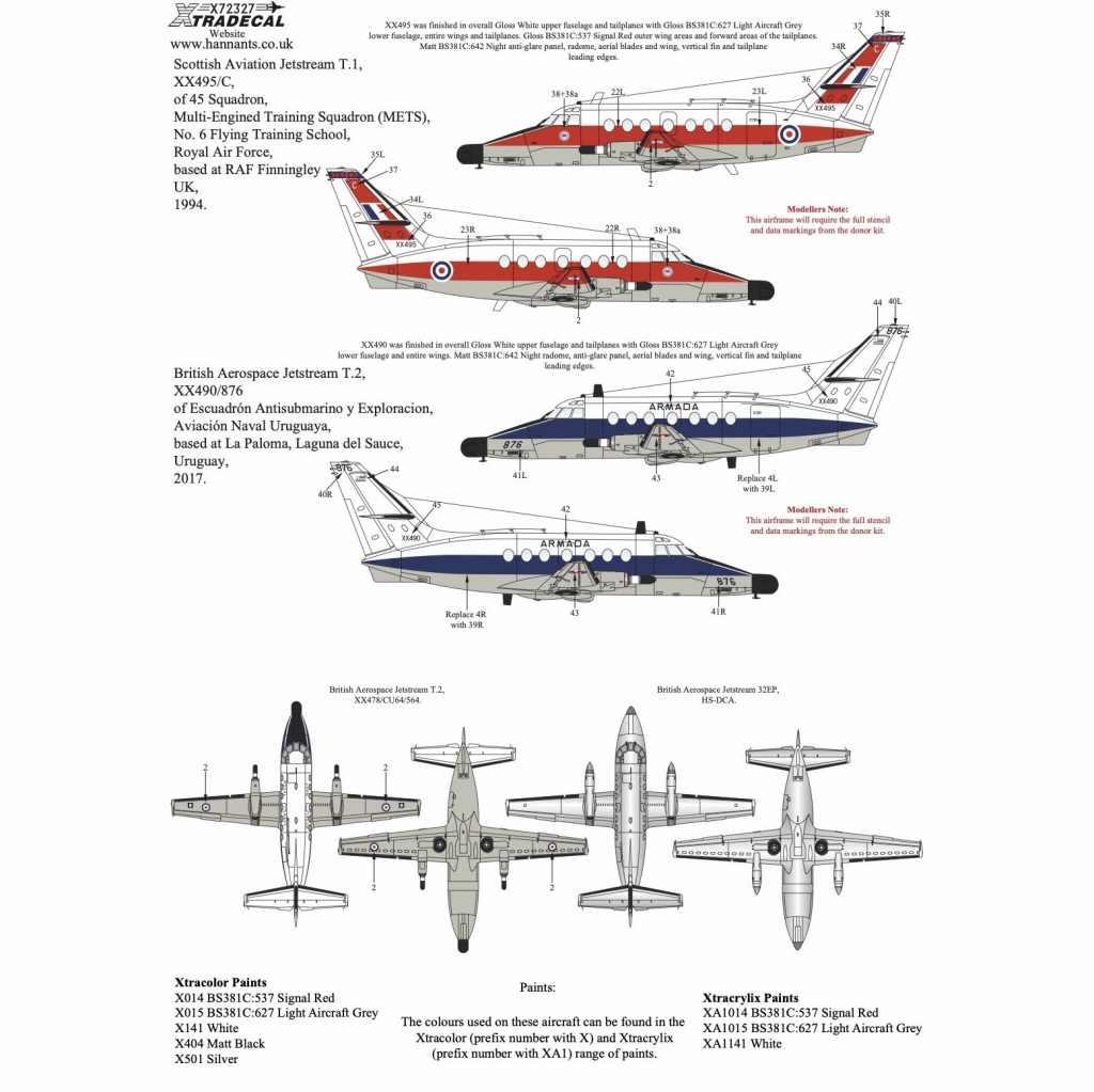 【新製品】X72327 BAe ジェットストリーム コレクション