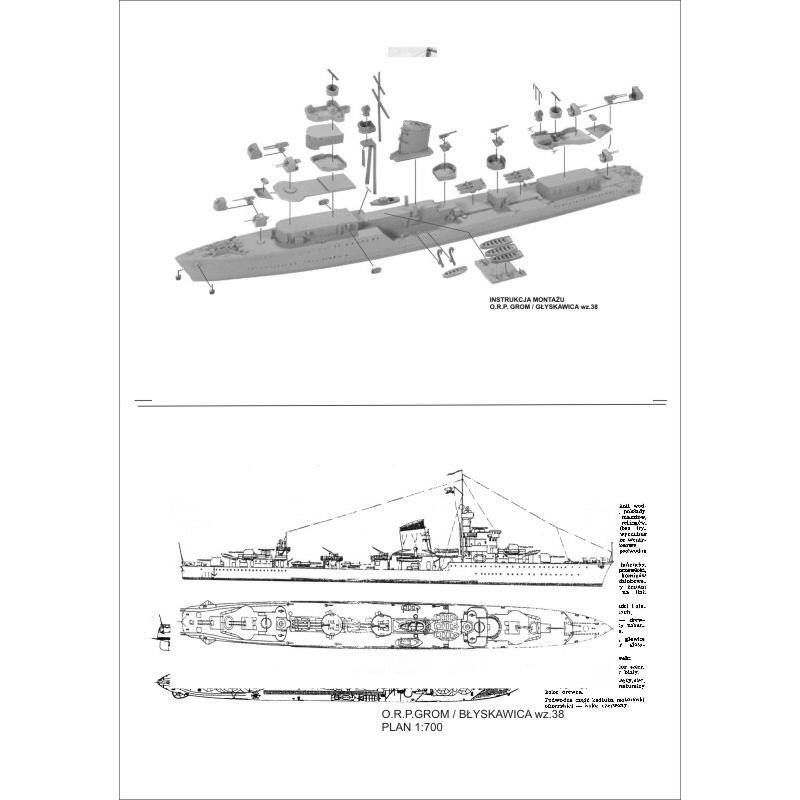 7004B ポーランド海軍 ブルザ級駆逐艦 ブルザ Burza 1936