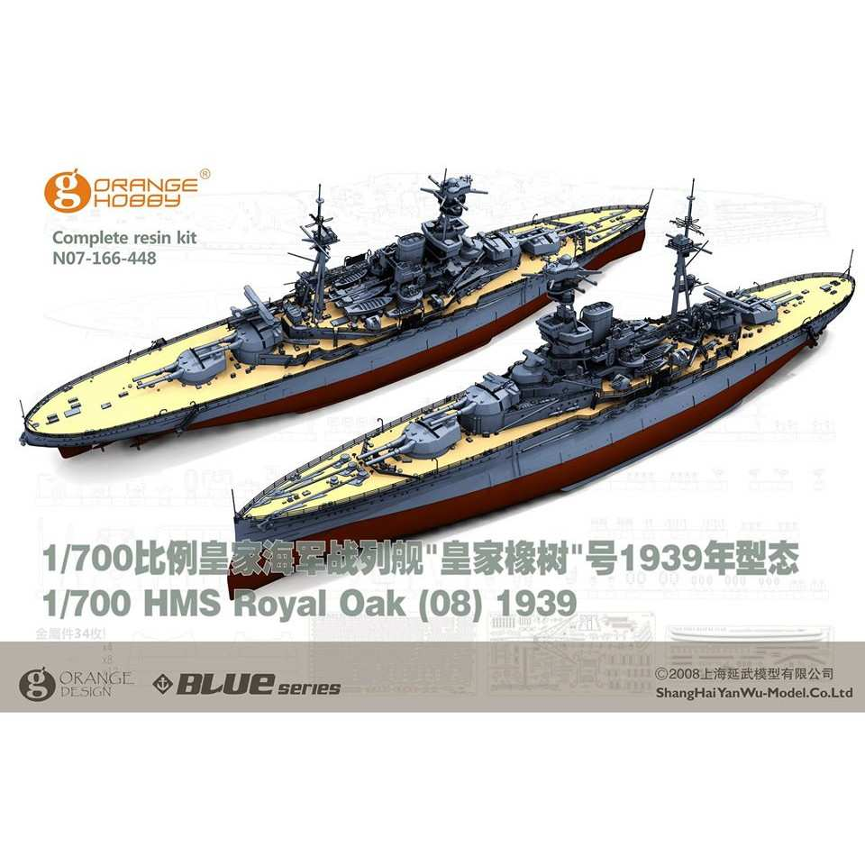 【セール品 40%オフ】N07-166 英海軍 リヴェンジ級戦艦 ロイヤル・オーク Royal Oak 1939