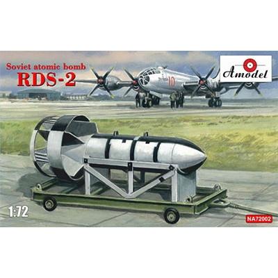 NA72002 露 RDS-2型核爆弾