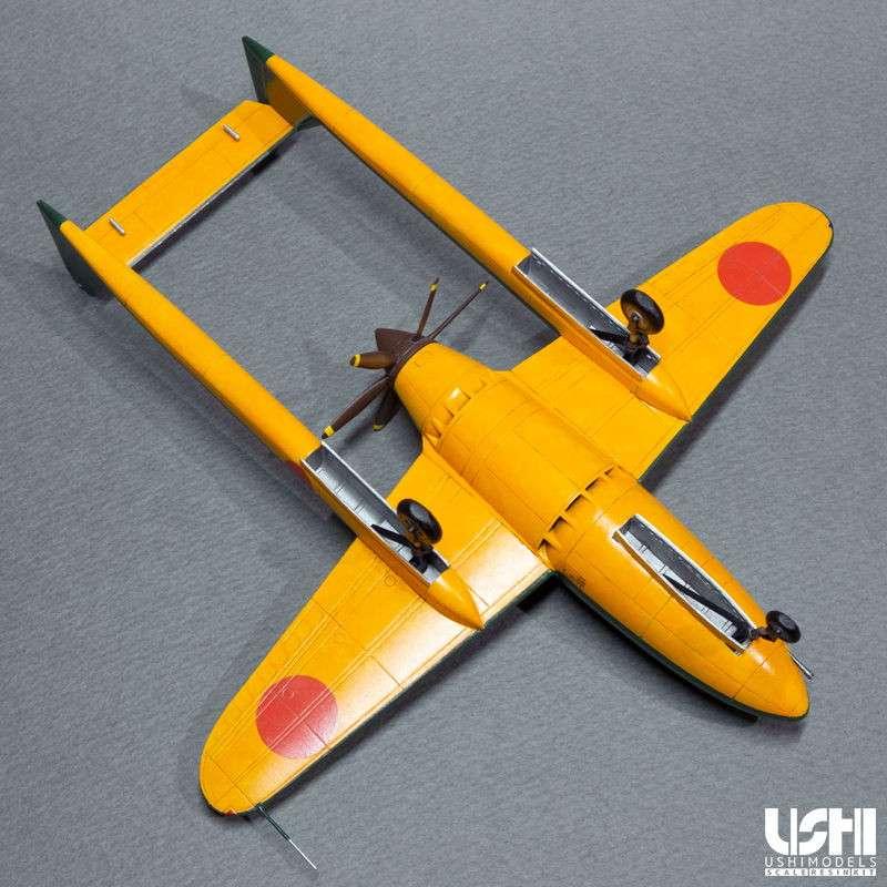 72001 大日本帝国海軍 十七試局地戦闘機 閃電