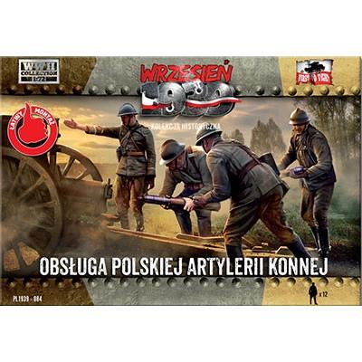 【新製品】72084 ポーランド軍 騎馬砲兵 12体