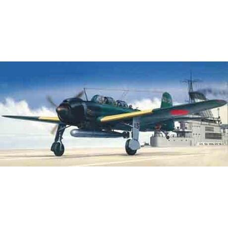 C41 中島艦上攻撃機 天山(11型/12型/12型甲)