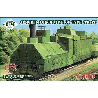 680 露 PR-43 装甲蒸気機関車