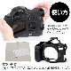 イージーカバー Canon EOS 90D 用 カモフラージュ 液晶保護フィルム付属