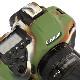 イージーカバー Canon EOS-1D X Mark III 用 カモフラージュ 液晶保護フィルム付属