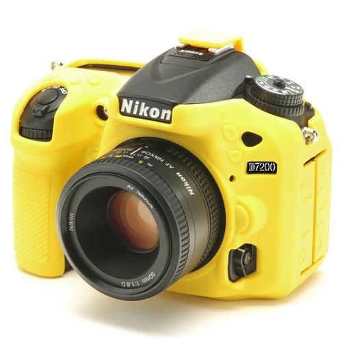 イージーカバー Nikon D7100 & D7200 用 イエロー
