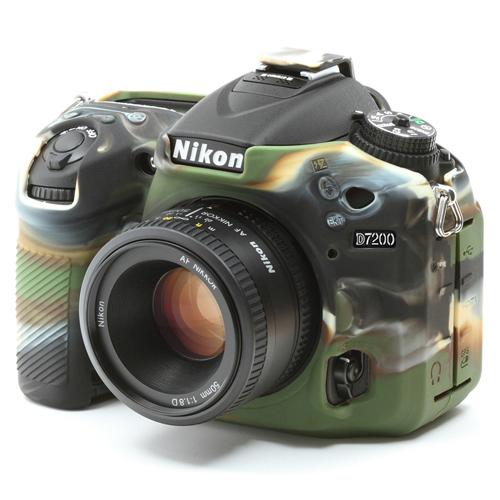 イージーカバー Nikon D7100 & D7200 用 カモフラージュ