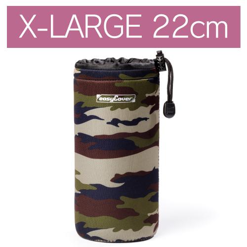 イージーカバー ネオプレーン レンズポーチ X-LARGEサイズ 22cm 【カモフラージュ】