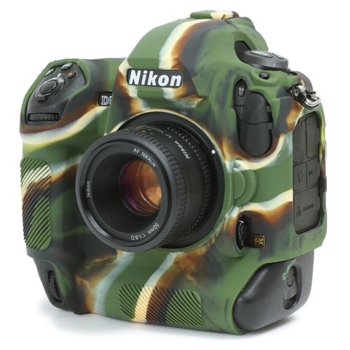 イージーカバー Nikon D5 用 カモフラージュ