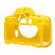 イージーカバー Nikon D780 用 イエロー