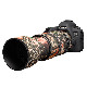 イージーカバー レンズオーク シグマ 100-400mm  F5-6.3 DG OS HSM コンテンポラリー 用 フォレストカモフラージュ