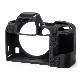 イージーカバー Nikon Z5 用 ブラック