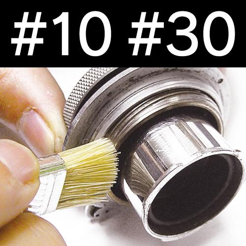 光学用ヘリコイドグリスセット #10&#30(各8ml)